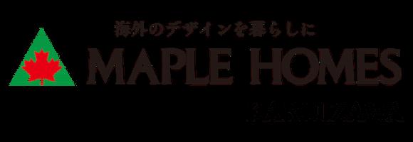 メープルホームズ軽井沢